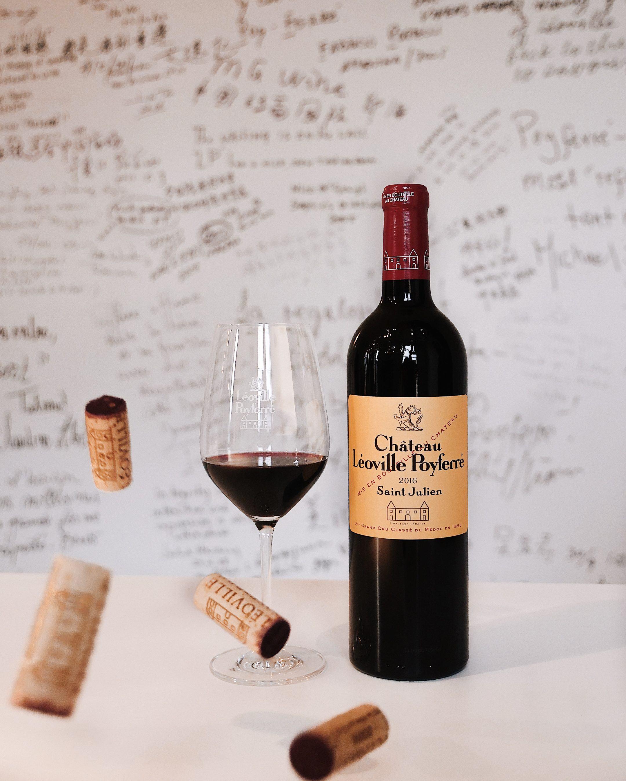 参观及品酒 - Léoville Poyferré